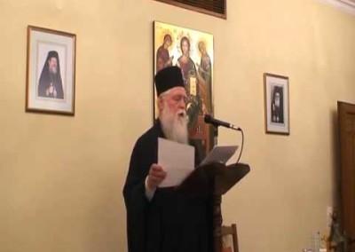 Ομιλία Καθηγουμένου π. Χριστοδούλου στη Μυτιλήνη